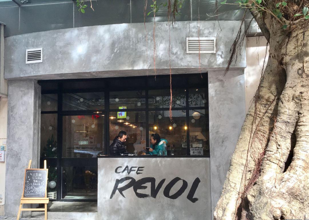 Whats in TST: Cafe Revol in TST