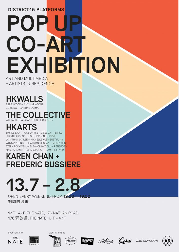 Pop up co-art exhibition