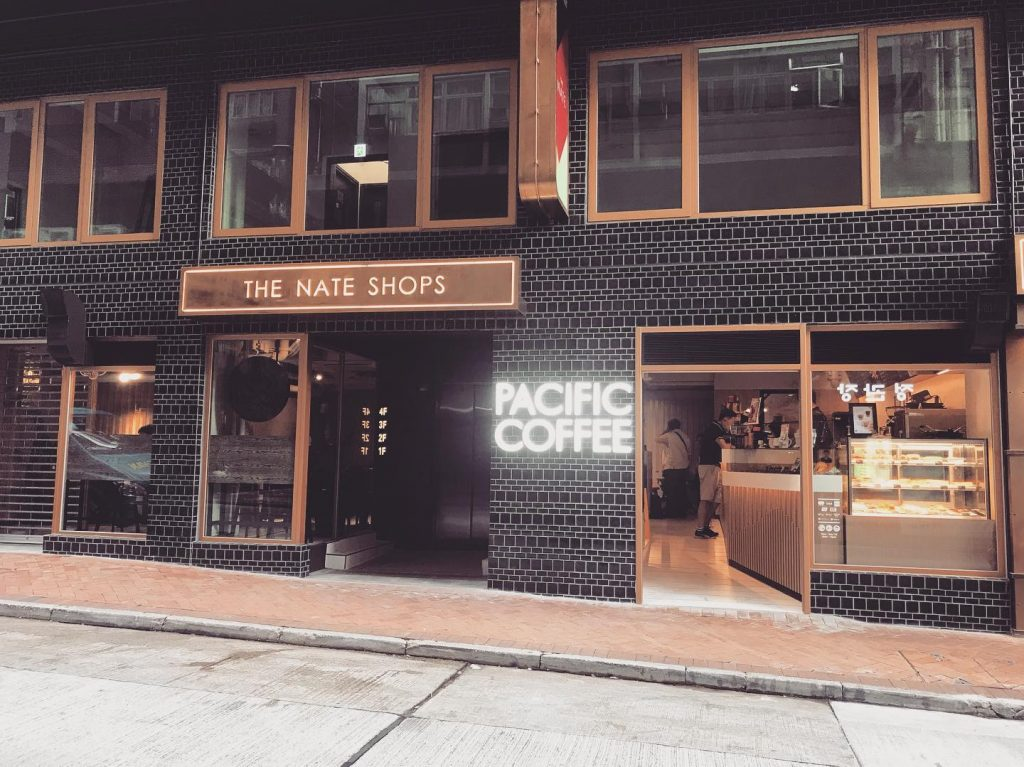 Pacific Coffee at The Nate ground floor