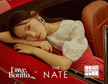 Love,Bonito exclusive offer to Nate residents