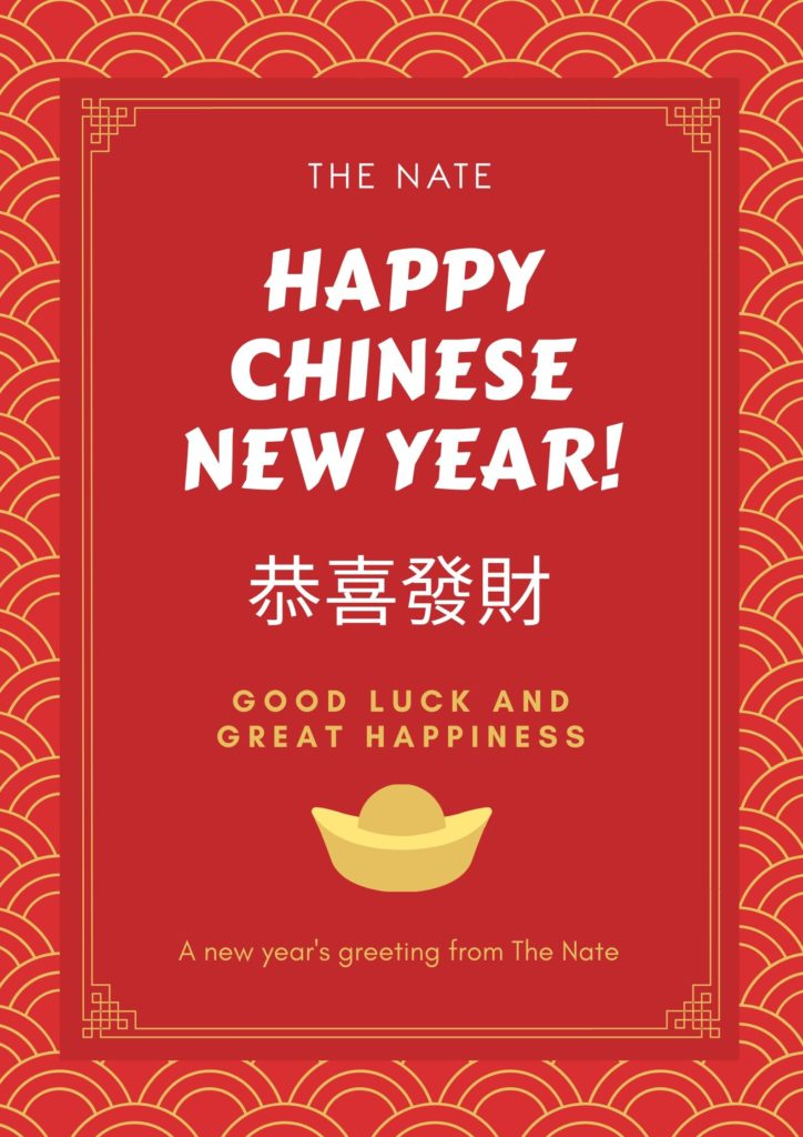 The Nate wishes you a happy chinese new year!