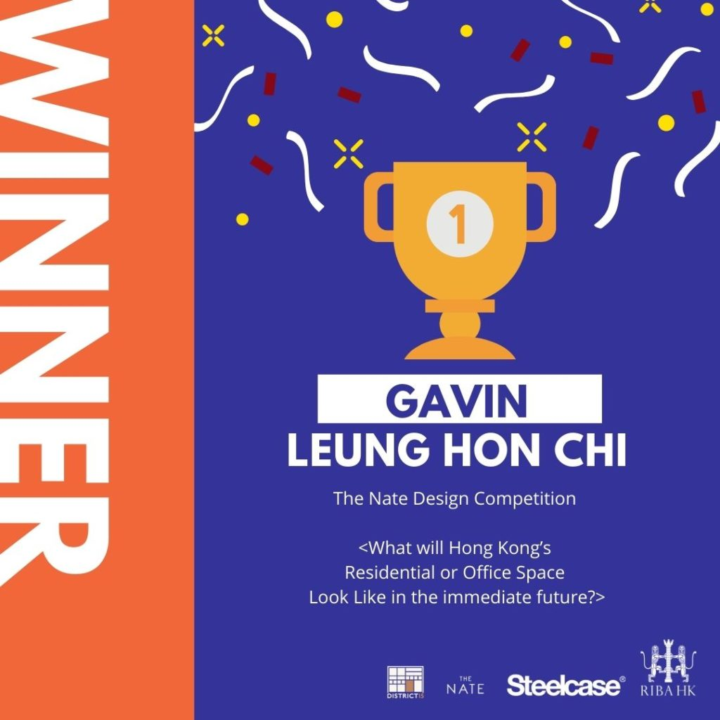 Winner of The Nate Design Competition - Gavin, Leung Hon Chi