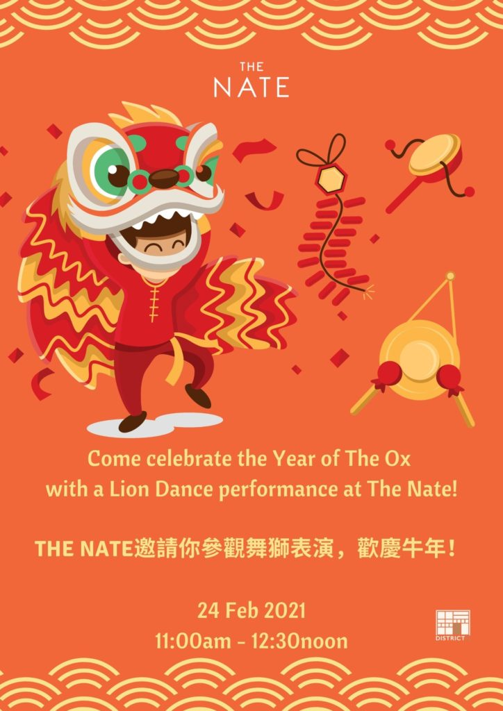 Lion Dance Performance at The Nate