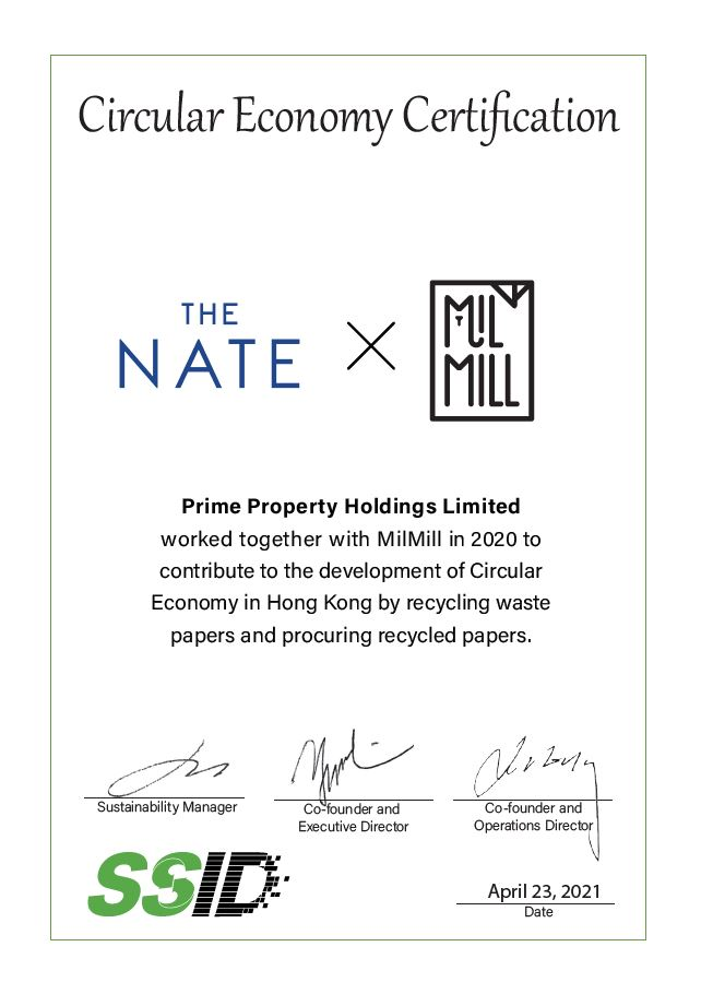 The Nate SSID certificate